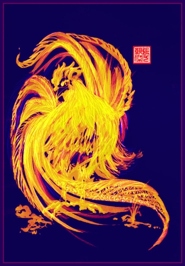 fire rooster.jpg