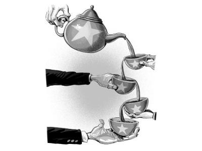 400px-Guanxi_Tea_Cartoon