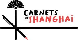 Logo d'entête du blog Carnets de Shanghai