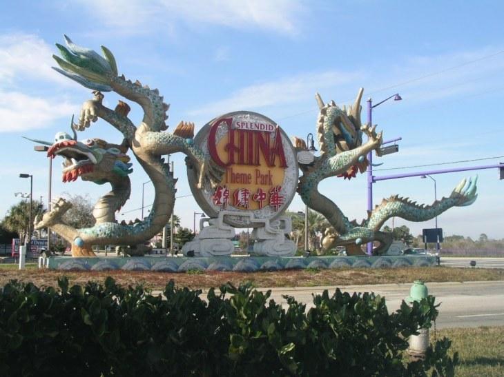 Le tout en un _ carnetsdeshanghai.com_caroline boudehen 20