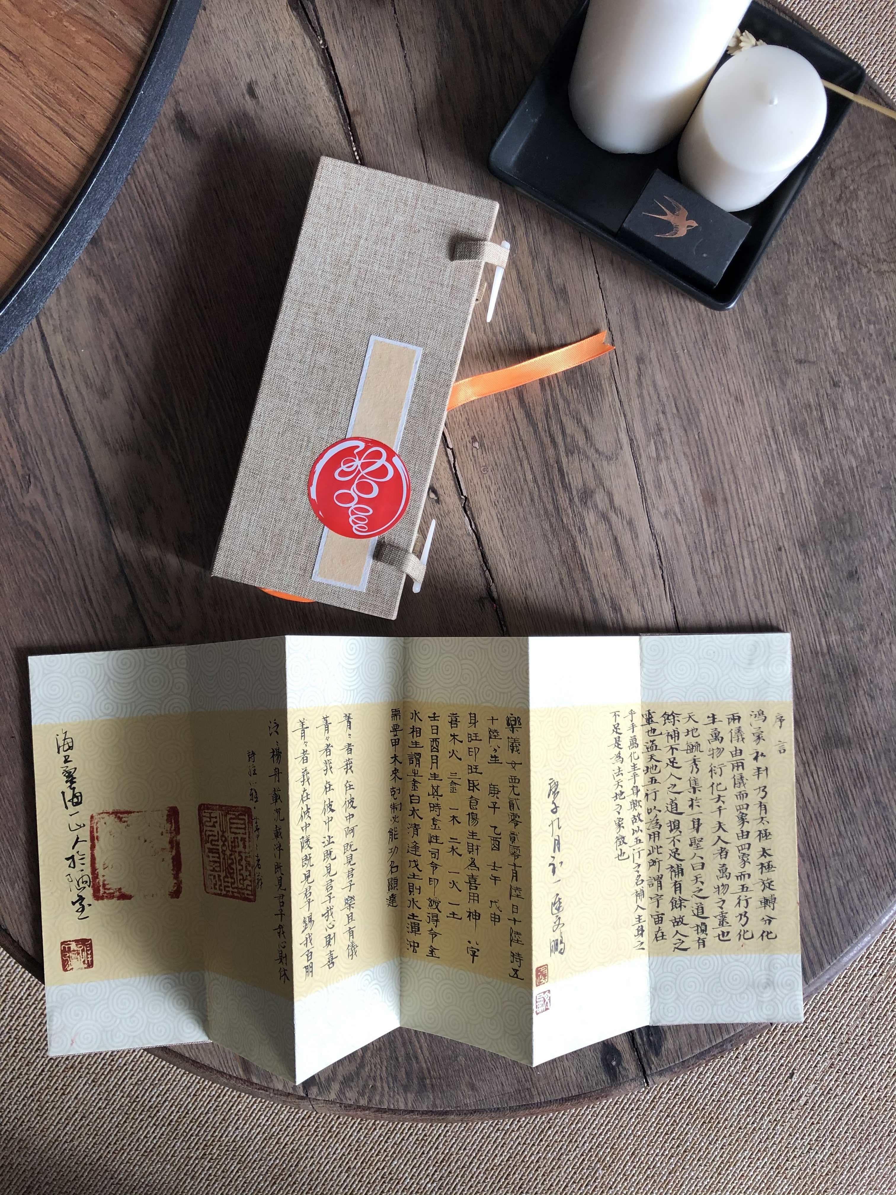 carnetsdeshanghai.com_caroline boudehen 6